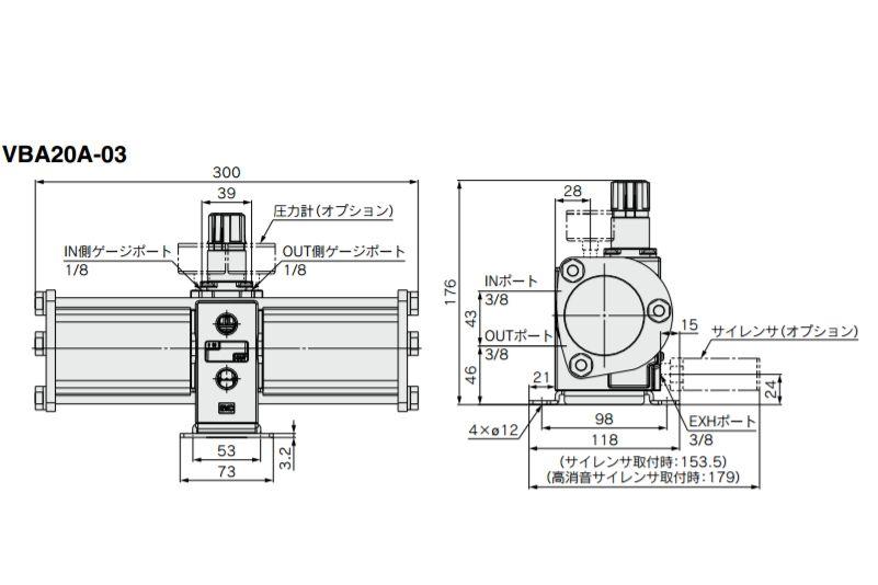 SMC VBA20A-03GN-2