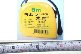 Kimura 5M