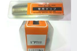HTD PT 1-11 SKS (1)