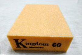 kingdom60-2