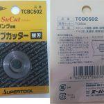 SUPER TCBC502