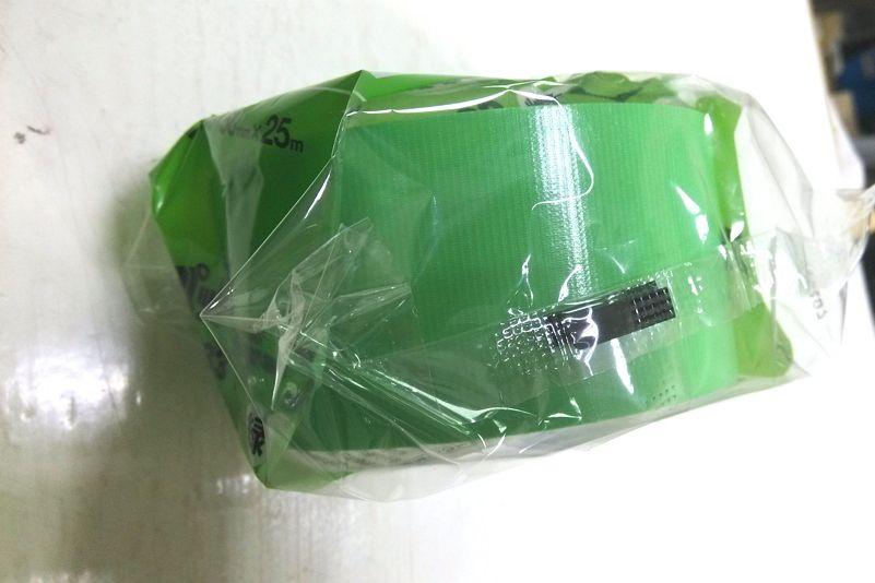 SEKISUI Spotlight733-2