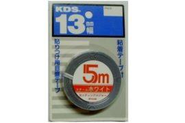 KDS 5MX13mm