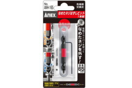 ANEX ANH-165