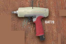 URYU UAT70