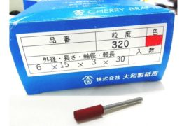 CR0615-3