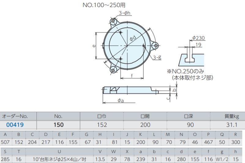ERON E-104-4