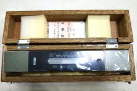 ASAHI RIKEN RFL-250