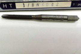 OSG HT-SKS-W1-8-40
