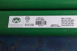 KTS-308L 1.6