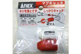 ANEX No.407
