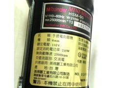 MToolmaker HSM-90-T2