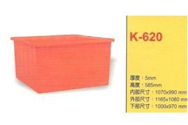 a0-33-K620