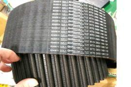 HTD 2450 14M CXP