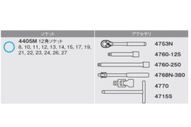 KOKEN 4263M-2