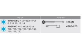 KOKEN 4276-2