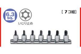 KOKEN RS2025-7-HOLE