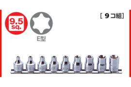 KOKEN RS3425-9