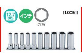 KOKEN RS4300A-10