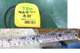 Kimura-7.5