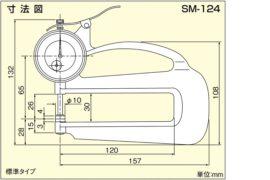 TECLOCK SM-124-2