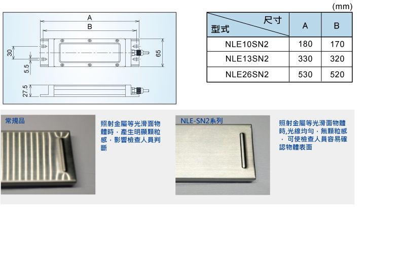 NLE13SN2-DC-2