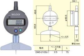 TECLOCK DMD-210S2