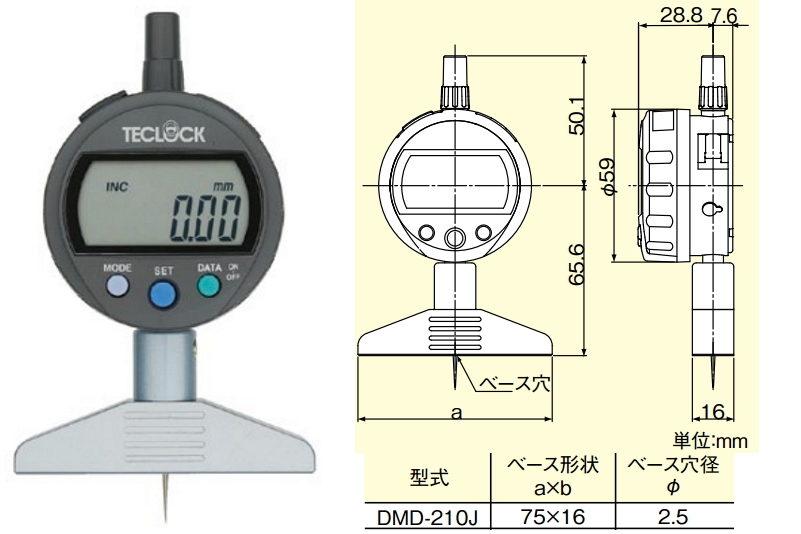 TECLOCK DMD-210J-2